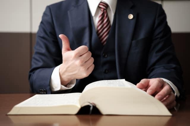銀行員 退職代行 弁護士